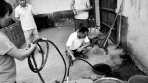 村庄地下水-着火 - EN