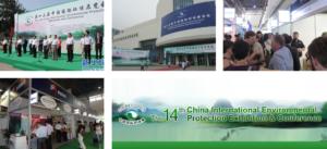 CIEPEC2015介绍