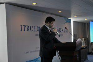 ITRC培训照片